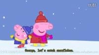 粉红小猪妹第二季Peppa_Pig_53_Cold_Winter_Day[毛妈carol分享原版英文绘本 经典儿歌 温馨童谣]