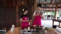 时尚旅游 2015 教你泰国的正确玩法 39 冬荫功汤做法大揭秘