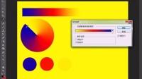[PS]祁连山photoshop cs6视频教程完整版 106渐变映射