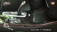 BMW X3 宝马试驾 X3试驾 运动熟男