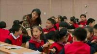 五年级数学上册《小数乘整数》教学视频-赵莎莎