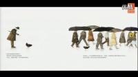 梅子涵讲座-阅读分级里的哲学-2015年第十一届中国儿童阅读论坛视频集(南京)
