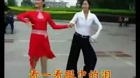 三步踩-爱的思念- 配歌词字幕.