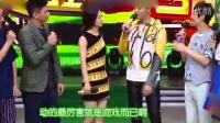 陈伟霆赵丽颖被曝私自加吻戏 上节目贴身热舞