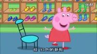 -新鞋子-儿童识字故事全集精选幼儿睡前童话大全_标清
