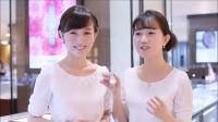 购物天堂(二十一)白富美京都攻略 34