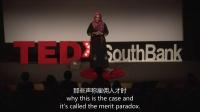 TED演讲集:告女性说 雅思敏·阿布戴尔 马吉德:我的头巾对你意味着什么?