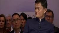 马云演讲价值千万的经典演讲视频