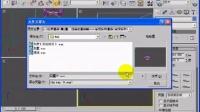 极速渲染3ds max8 VRay Lightscape室内外效果图渲染高级实例教程 共56讲1.5.1