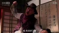 厨子戏子痞子(纪录片)