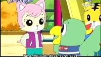 可愛巧虎島 -小可與小諾西