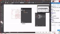 [PS][Ai]【2015..6.8】Photoshop,illustrator,A视频教程 UI-游戏界面 下2