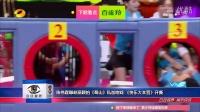 陈伟霆赵丽颖被曝私自加吻戏 上节目开心互动