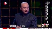 孙建弘《百家笑坛》笑傲江湖第一季集锦