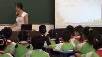 《小露珠》语文教学视频,许静,首届全国中小学公开课电视展示活动一等奖