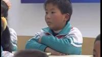 《秋天的图画》语文教学视频,曹梅,首届全国中小学公开课电视展示活动一等奖