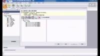 上海沐江-SolidWorks Electrical标准培训27-DWG文件导入