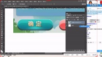 [PS][Ai]【2015..6.10】Photoshop,illustrator,A视频教程 UI-游戏界面 3上