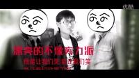 安总生日祝福片——黑钻石国际传媒mp4