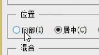 2014·03·05_叶凡老师讲解PS基础第五课 工具的使用之一_标清