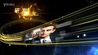 AE模板 震撼大气粒子科技图片文字效果 企业宣传片视频制作素材