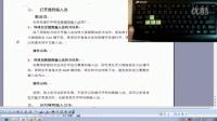 搜狗拼音输入法应用视频教学(一)