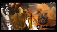 澳门皇茶(奥国旗下品牌) 优质出品
