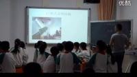 2014年琼海市小学青年教师科学课堂教学竞赛《探索宇宙》教学视频,王健