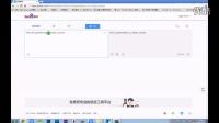 中国好AE教程A05课   AE快速创建三维纸张折叠展开效果脚本使用教程