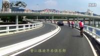 视频: 2015-晋江狼途单车俱乐部中秋环岛
