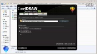CorelDRAWX6简体中文正式版安装教程