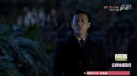 【伪装者视频全集】胡歌靳东刘敏涛王凯主演连播42