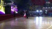 2015年WDC世界舞蹈公开赛(中国平顶山)国际业余公开组M决赛快步