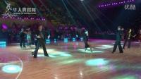 2015年WDC世界舞蹈公开赛(中国平顶山)国际职业组L决赛伦巴