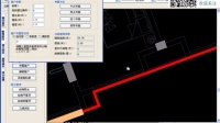 SUN日照分析计算软件演示教程(日照建筑建模)