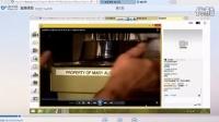 新东方酷学网在线直播课程:美剧绝望的主妇第1季全23集口语精讲 第1集