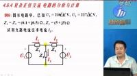 第62课时.电阻电感电容串并联交流电路03