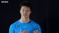 私人健身教练资格证怎么考