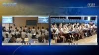 [同步课堂]人教(PEP)小学英语五年级上册  Unit3 What would you like? A Let's talk 教学视频,广东省(部级优课)[同步课堂]