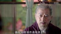 《琅琊榜》策划版预告 苏宅出内奸梅长苏旧部被抓