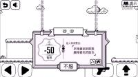《比较简单的大冒险》EP2 剑捅屎大王【抽风解说】