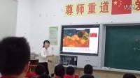 二年级语文上册 欢庆_flash朗读课件