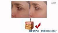 Round Design Diamond Dermabration beauty machine operation video from Beijing Su
