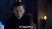琅琊榜 第33集预告 TV版