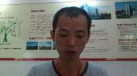 《终端日常工作经验分享》保健酒广东办中山市场营销代表陈庆赓
