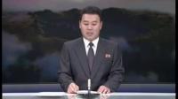 朝鲜中央电视台:白头山大国的骄傲的青春大纪念碑,青年强国的象征白头山青年发电站出色地完成英雄