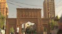 """""""一带一路看新疆""""系列报道之五:卖锅人家的新选择 151005 两岸新新闻"""
