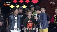 台灣電視綜藝節目《舞力全開》美國Bboy vs 日本Bboy