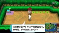 【XY小源实录】口袋妖怪红宝石3DS复刻版 第10期 有了秘密基地 再也不需买房