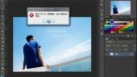 [PS]【基础精品】Photoshop教程PS基础教程PS小白必学课PS魔棒工具